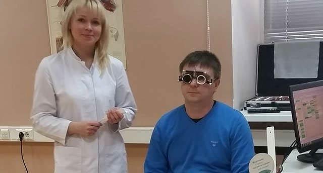 травматическая глаукома
