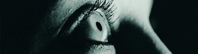 развитие периферического зрения