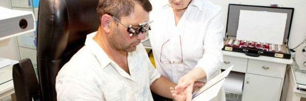 диагностика гиперметропии