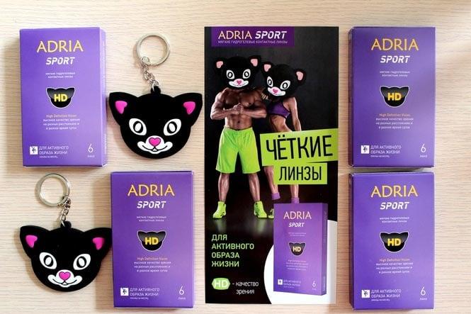 Adria Sport