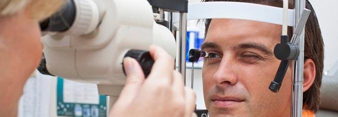 ультразвуковая биомикроскопия