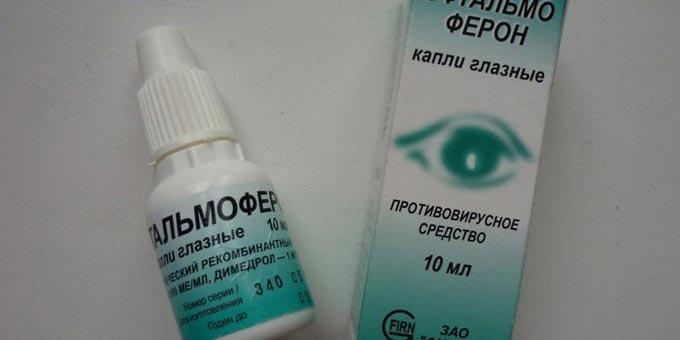 глазные капли офтальмоферон