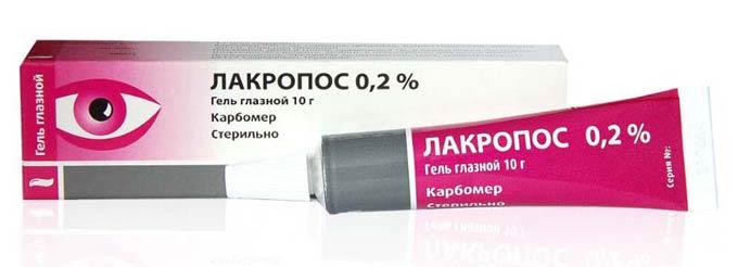 лакропос