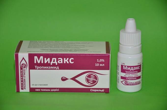 мидакс