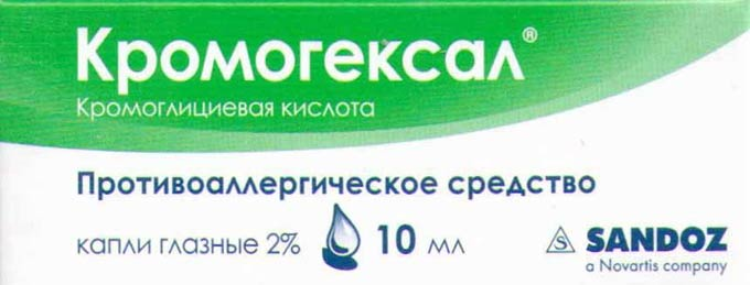 капли при аллергии