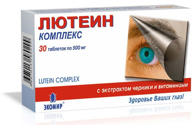 Лютеин Комплекс