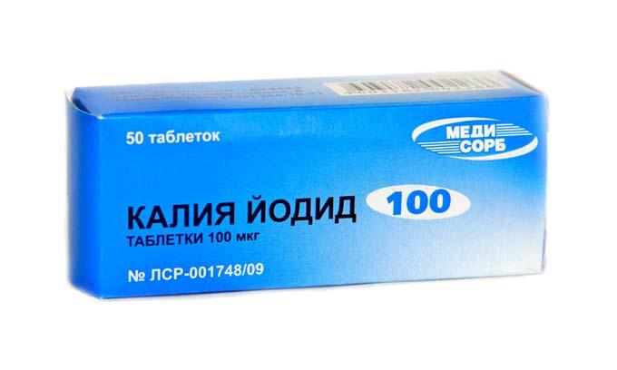 калия йодид