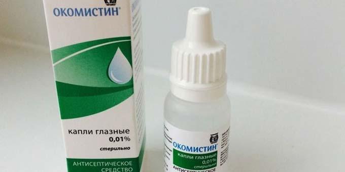 окомистин