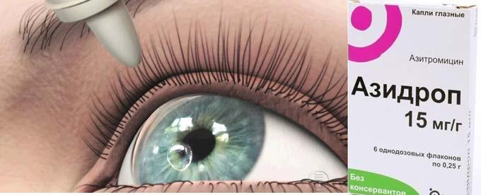 глазные капли Азидроп
