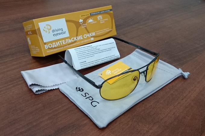 антибликовые очки SPG