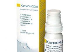 Капли Катионорм при синдроме сухого глаза