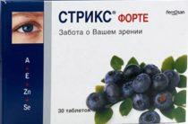 Витамины СТРИКС® для защиты глаз от переутомления