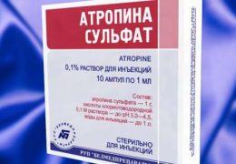 Применение Атропина в офтальмологии