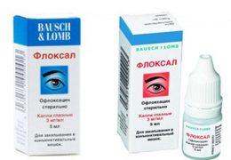 Принципы использования Флоксала при воспалении глаз