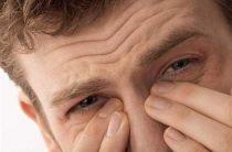 Причины и методы лечения фолликулярного конъюнктивита