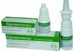 Правила использования и аналоги Кромогексала для глаз