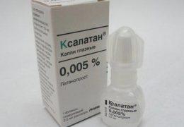 Применение Ксалатана при открытоугольной глаукоме