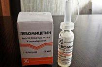 Лечение бактериальных болезней глаз Левомицетином