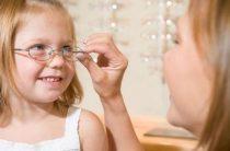 Смптомы возникновения ложной близорукости