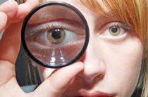 Эффективное лечение начальной катаракты