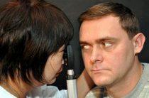 Метод офтальмоскопии при обследовании органов зрения