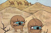 Как бороться с песком в глазах по утрам