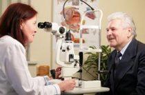 12 правил профилактики глаукомы