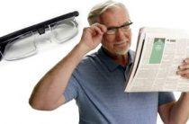 Очки с регулируемыми диоптриями