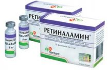 Раствор Ретиналамина при лечении дистрофии сетчатки у взрослых и детей