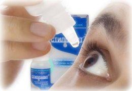 Увлажняющие глазные капли Стиллавит и аналоги