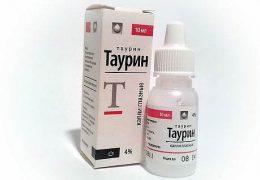 Глазные капли с таурином при проблемах с глазами