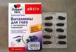 Обзор витаминов для глаз с лютеином